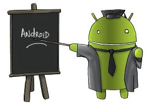Изначально хлам для Android