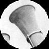 Гигантские боевые трубы 1920-1930 годов