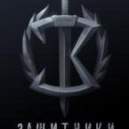 "Фильм «Защитники» 2016 - советские супергерои ""Патриот"""