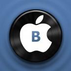 Хитрости: Как слушать музыку «ВКонтакте» с iPhone и iPad