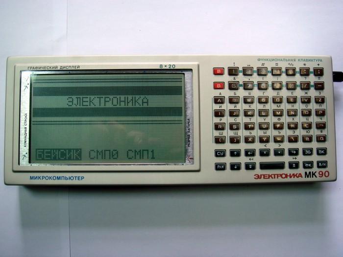 Советские планшеты «Электроника МК-90»