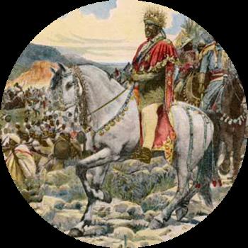 Тринадцатый факт: Традиции Эфиопии