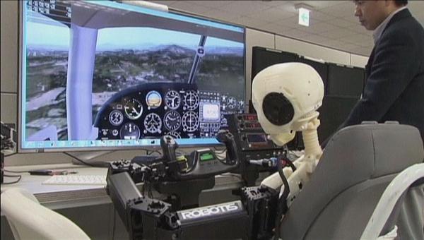 Работа для робота: Пилот