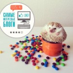 Самые интересные блоги в Instagram