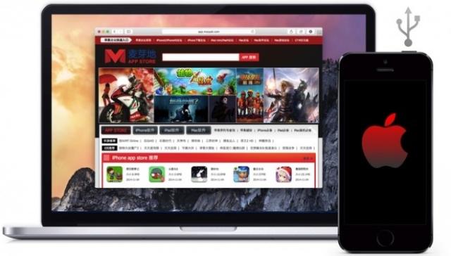 Техника Apple в опасности. Китайский вирус атакует iPhone