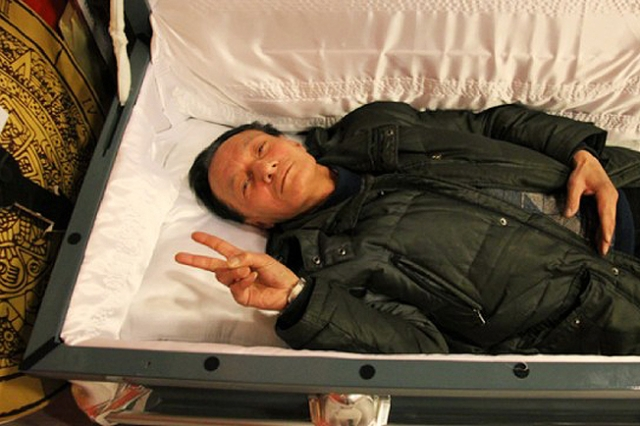 Симулятор смерти по-китайски