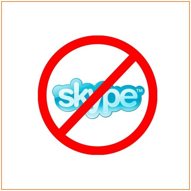 Skype покидает Россию