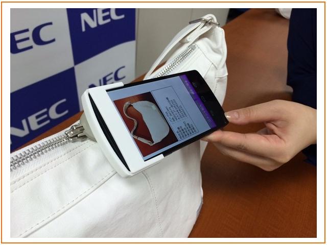 Надоели подделки и фейки известных марок? Новое приложение и объектив от NEC решат проблему