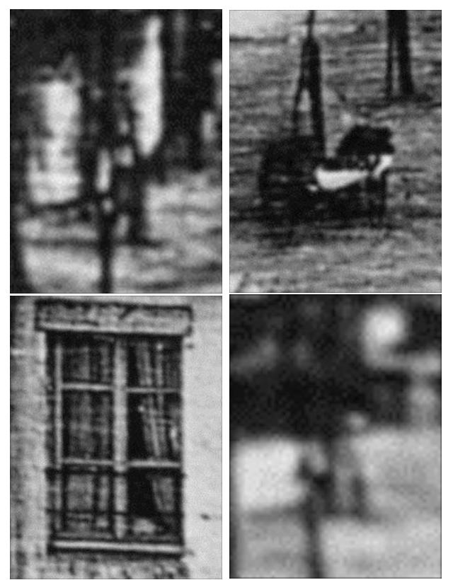 Первая фотография человека. Год 1938