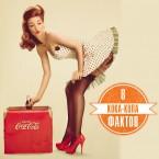 8 фактов. Кока-кола