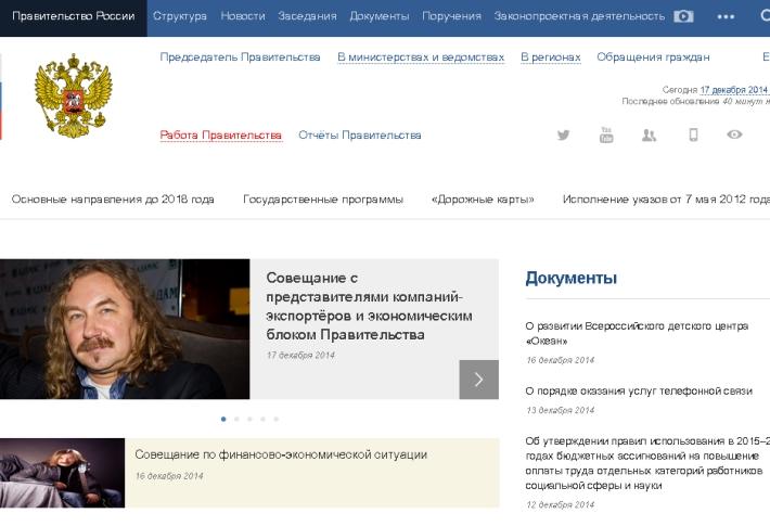 Плагин iNikolaev Chrome. Для фанатов усатого романтика