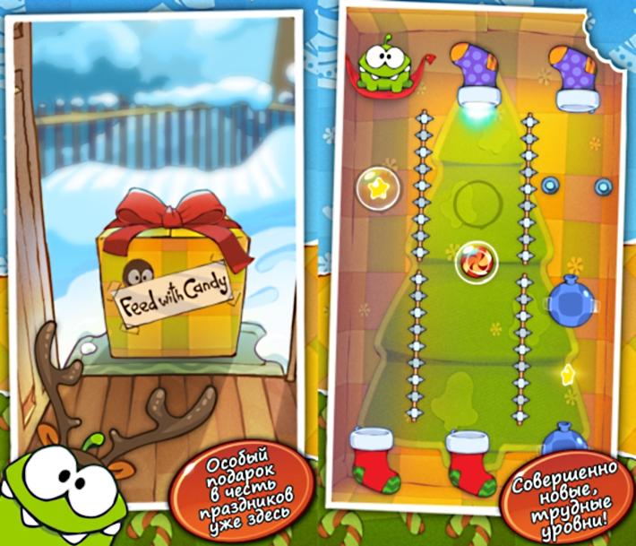 Подборка: Новогодние приложения для iOS и Android