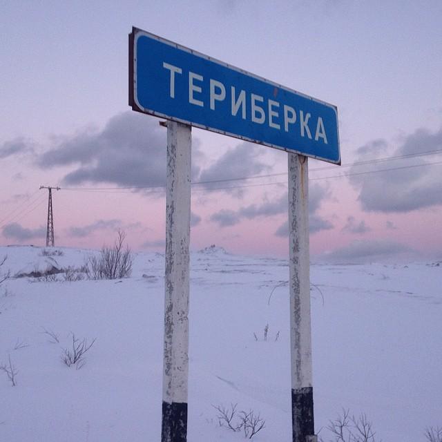 Где снимали «Левиафан»: Мгновения села Териберка