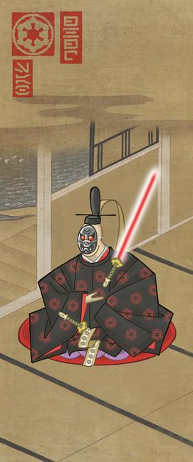 Дарт Вейдер в японском стиле