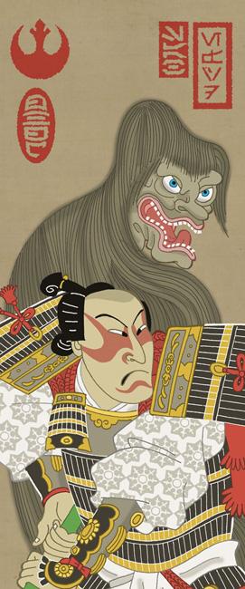 Хан Соло и Чуи в японском стиле