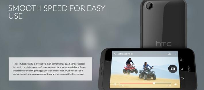 Хочу себе: Достойный бюджетник HTC Desire 320