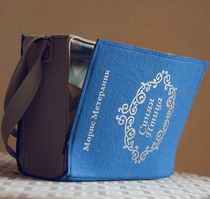Как хранить книги в путешествии: Купи отдельный пакет