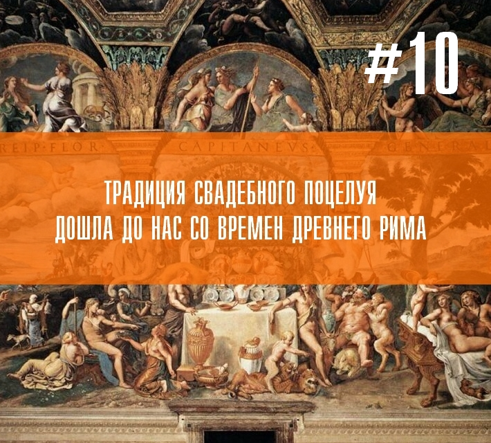 Древний Рим. 15 фактов