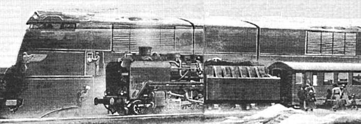 Супер-поезда Адольфа Гитлера