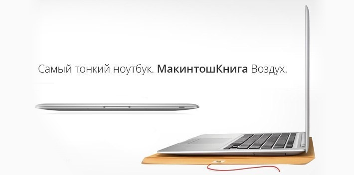 Постеры популярных брендов на русском