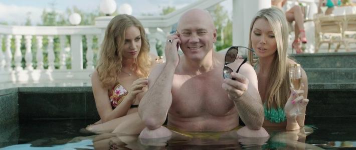 Правила русской комедии: Богатые и бедные