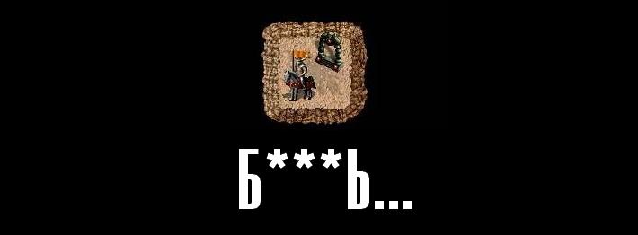 Купить «Герои 3» на iOS