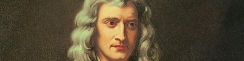 Седьмой факт: Библию любил Ньютон