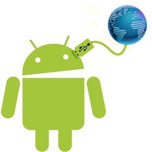 Ускоритель WiFi для Android
