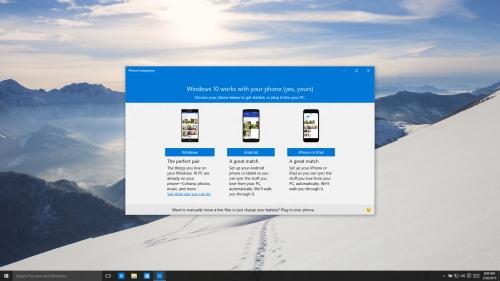 Windows и внешние устройства